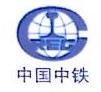 中铁一局集团桥梁工程有限公司 最新采购和商业信息