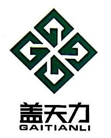 盖天力医药控股集团华东药业有限公司