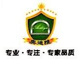 深圳市奥迪雅家具有限公司 最新采购和商业信息