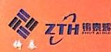 深圳市铸泰五金建筑装饰有限公司 最新采购和商业信息