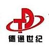 天津市德通世纪食品贸易有限公司 最新采购和商业信息