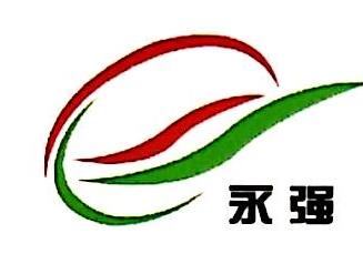 浙江省永康市土特产公司 最新采购和商业信息