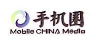 北京川商慧联技术有限公司 最新采购和商业信息
