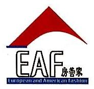 北京欧美风尚资产管理有限公司 最新采购和商业信息