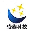 江西盛鑫科技发展有限公司 最新采购和商业信息