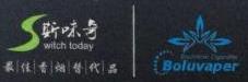 东莞市博路电子科技有限公司 最新采购和商业信息