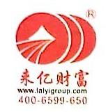 来亿财富投资管理(上海)有限公司 最新采购和商业信息