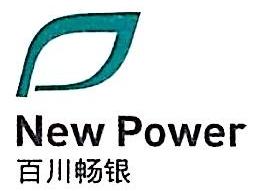 河南百川畅银环保能源股份有限公司 最新采购和商业信息