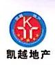 安徽凯越房地产开发有限公司