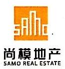深圳市尚模房地产开发有限公司 最新采购和商业信息