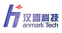 北京汉盟科技有限责任公司 最新采购和商业信息