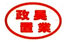 江西政昊置业有限公司丰城分公司