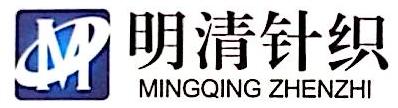 长乐市鹏翔针织有限公司 最新采购和商业信息