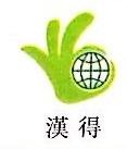 广州市汉得信息科技有限公司 最新采购和商业信息