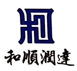 广西和顺润达国际贸易有限公司 最新采购和商业信息