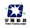 浙江宇脉科技股份有限公司 最新采购和商业信息
