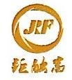 深圳市钜融富投资有限公司 最新采购和商业信息