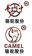 安庆市金亮工贸有限责任公司 最新采购和商业信息