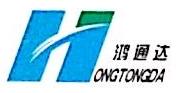 武汉鸿通达汽车服务有限公司 最新采购和商业信息
