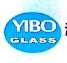 湖南益玻玻璃制品有限公司