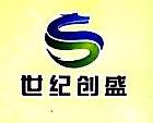 深圳市世纪创盛科技有限公司 最新采购和商业信息