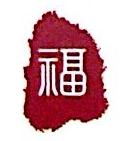 桂林育玺福商业管理有限公司 最新采购和商业信息
