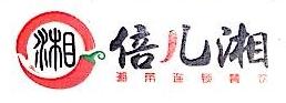 北京倍儿湘酒楼有限公司 最新采购和商业信息