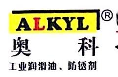 深圳市奥科宝特种油剂有限公司 最新采购和商业信息
