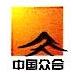 北京众合保险经纪有限公司 最新采购和商业信息
