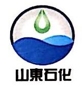 山东省石油化工有限公司 最新采购和商业信息