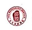 北京北大资源物业经营管理集团有限公司海淀分公司