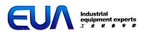 北京欧美亚科技发展有限公司 最新采购和商业信息