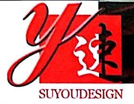 南宁市速优装饰设计工程有限公司 最新采购和商业信息