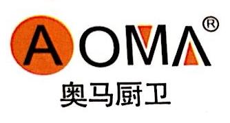 中山市太丰电器有限公司 最新采购和商业信息