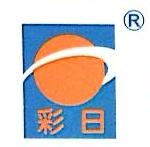 佛山市新月包装材料有限公司 最新采购和商业信息
