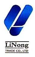 上海利侬贸易有限公司 最新采购和商业信息