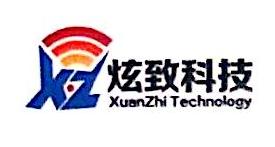 昆明炫致科技有限公司 最新采购和商业信息