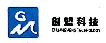 济南创盟科技有限公司 最新采购和商业信息