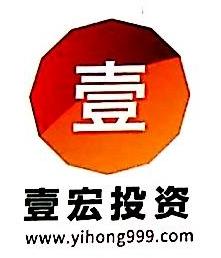 广州壹宏投资管理有限公司 最新采购和商业信息