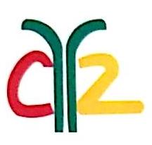 宁波春蕾针织制衣有限公司 最新采购和商业信息