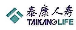 泰康人寿保险股份有限公司桂林中心支公司 最新采购和商业信息