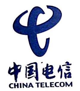 中国电信股份有限公司永清分公司