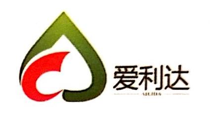 天津爱利达科技有限公司 最新采购和商业信息