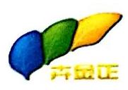 北京中科沅宏环保科技有限公司 最新采购和商业信息