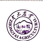 四川省中太农业科技有限公司 最新采购和商业信息
