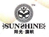 深圳市正大玮业家具有限公司 最新采购和商业信息