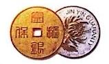深圳市金银担保投资有限公司 最新采购和商业信息