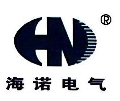 洛阳海诺电气有限公司