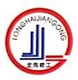 江苏龙海建工集团有限公司 最新采购和商业信息