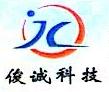 安徽俊诚电子科技有限公司 最新采购和商业信息